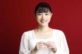 石原さとみ、「舞台をやりたい」 主演作品『アジアの女』テレビ放送