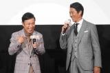 映画『決算!忠臣蔵』大ヒット御礼舞台あいさつに登壇した(左から)岡村隆史、堤真一