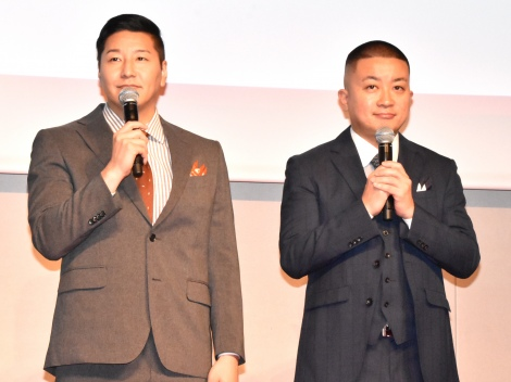 東京都麺類協同組合『東京二八そば』ブランド立ち上げ発表イベントに登壇したチョコレートプラネット(左から)長田庄平、松尾駿 (C)ORICON NewS inc.