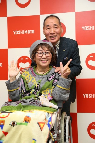 車椅子 宮川 花子