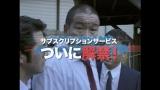 L'Arc〜en〜Cielの全楽曲&全MVがサブスク解禁