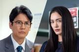 仲間由紀恵、唐沢寿明と初共演