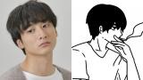 ドラマ『来世ではちゃんとします』松田健役の小関裕太(C)「来世ではちゃんとします」製作委員会(C)いつまちゃん/集英社
