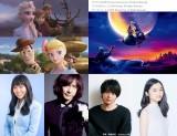 『第70回NHK紅白歌合戦』「夢を歌おう」特別企画で2019年ディズニー映画メドレー。日本版楽曲を歌う(左から)中元みずき、ダイアモンド☆ユカイ、中村倫也、木下晴香が出演