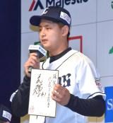 『2019 ドラフト新入団選手発表会』に出席した井上広輝 (C)ORICON NewS inc.