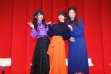 アニメ『BanG Dream! 3rd Season』制作発表会に出席した(左から)相羽あいな、愛美、Raychell
