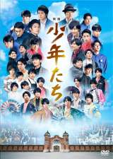 SixTONES、Snow Man、ジャニーズJr.ら出演『映画 少年たち 特別版』DVD&BD同時1位【オリコンランキング】