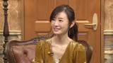 スペシャル企画『太田松之丞 今年話題の女優が来たよスペシャル』の模様(C)テレビ朝日