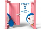 映画『STAND BY ME ドラえもん2』の公開が決定 (C)2020「STAND BY MEドラえもん2」製作委員会