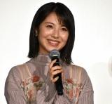 映画『屍人荘の殺人』の公開初日舞台あいさつに登壇した浜辺美波 (C)ORICON NewS inc.