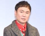 我が家・谷田部俊が離婚報告