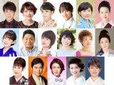 『第52回日本作詩大賞』ノミネート作品を歌唱する歌手たち