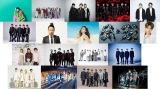 『CDTVスペシャル!クリスマス音楽祭2019』の出演アーティスト第2弾18組を発表