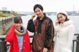 日本テレビ『ニッポンノワール』第9話に出演する『3年A組』キャスト(左から)森七菜、鈴木仁、箭内夢菜(C)日本テレビ