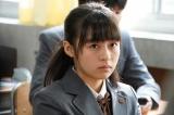 日本テレビ『ニッポンノワール』第9話に出演する森七菜(C)日本テレビ