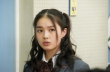 日本テレビ『ニッポンノワール』第9話に出演する箭内夢菜(C)日本テレビ