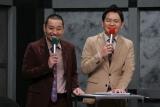 18日に『そろそろ にちようチャップリンプレゼン お笑い統一王座GP2019 グランドチャンピオン大会』を開催(C)テレビ東京