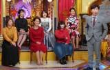 18日放送のバラエティー番組『1周回って知らない話&今夜くらべてみました 強い女が集結3時間SP』(C)日本テレビ