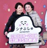 『シナぷしゅダンス』披露イベントに出席した(左から)松丸友紀アナ、狩野恵里アナ (C)ORICON NewS inc.