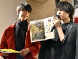 初のファッションブック『xxxNAKEDxxxx』発売記念イベントを行ったM!LK(左から)曽野舜太、吉田仁人 (C)ORICON NewS inc.