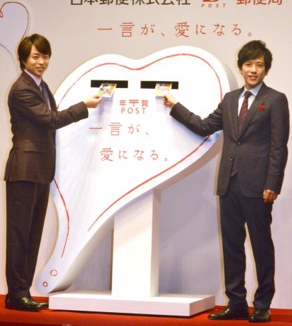『2020年用年賀状 受付開始セレモニー』に参加した嵐(左から)櫻井翔、二宮和也 (C)ORICON NewS inc.
