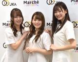 競輪の魅力を伝えるユニット「けいマルガールズ」に選ばれた(左から)開坂映美、田村響華、八伏紗世 (C)ORICON NewS inc.