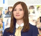 オフショット写真集『乃木撮 VOL.02』発売会見に登場した白石麻衣 (C)ORICON NewS inc.