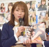 オフショット写真集『乃木撮 VOL.02』発売会見に登場した秋元真夏 (C)ORICON NewS inc.