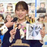 オフショット写真集『乃木撮 VOL.02』発売会見に登場した堀未央奈 (C)ORICON NewS inc.