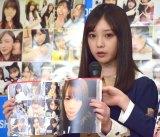 オフショット写真集『乃木撮 VOL.02』発売会見に登場した与田祐希 (C)ORICON NewS inc.