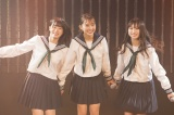 NMB48の女子高生3人組ユニット「LAPIS ARCH」結成(左から)上西怜、山本彩加、梅山恋和(C)NMB48