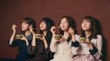 『明治 エッセル スーパーカップSweet's』シリーズの新商品『アフォガート』CMより(C)乃木坂46LLC