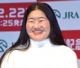 JRA『第64回 有馬記念(GI)』のPRイベントに登場したよしこ (C)ORICON NewS inc.