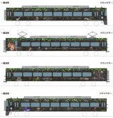 12月23日出発進行! 南海特急「HYDE サザン」車両側面デザイン