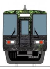 特急「HYDE サザン」車両先頭デザイン (和歌山市側)