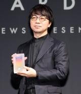 『NEWS AWARDS 2019』文化人部門を受賞した新海誠監督 (C)ORICON NewS inc.