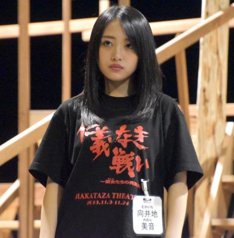 AKB48グループ特別公演 第一部『仁義なき戦い〜彼女(おんな)たちの死闘篇〜』公開けいこに参加した向井地美音 (C)ORICON NewS inc.