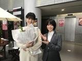 橋本愛が『同期のサクラ』クランクアップ (C)日本テレビ