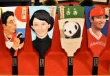 『平成の変わり羽子板』(左から)五郎丸歩、波瑠、赤ちゃんパンダ 香香、大谷翔平