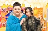 1月3日放送の『マツコの知らない世界SP』で初共演のマツコ・デラックスと宇多田ヒカル(C)TBS