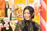 1月3日放送の『マツコの知らない世界SP』でマツコ・デラックスと初共演した宇多田ヒカル(C)TBS