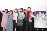 夜の上映会イベントに登場した出演者たち