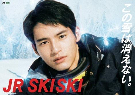 『JR SKISKI』2019-2020のキャンペーンに起用された岡田健史