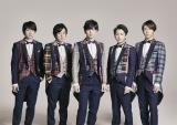 NHK2020ソング「カイト」の歌唱を担当する嵐