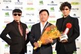 『第44回 報知映画賞』授賞式に出席した(左から)魔夜峰央、武内英樹監督、GACKT (C)ORICON NewS inc.