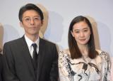映画『ロマンスドール』完成披露試写会に出席した(左から)高橋一生、蒼井優 (C)ORICON NewS inc.