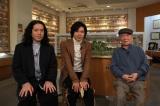 『タイプライターズ〜物書きの世界〜』に出演する(左から)又吉直樹、加藤シゲアキ、西村京太郎(C)フジテレビ
