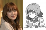 ドラマ『来世ではちゃんとします』桜木亜子役の小島藤子(C)「来世ではちゃんとします」製作委員会(C)いつまちゃん/集英社