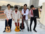 東京やんちゃボーイズ(左から)橋谷拓玖、松浦正太郎、南翔太、宮下涼太