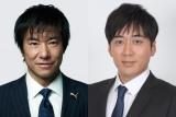 『新・国立競技場』OPイベントをTBSで生中継 MCは中山雅史&安住紳一郎(C)TBS
